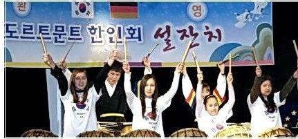 Koreanische Schule Dortmund e. V.