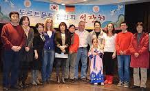 Koreanische Schule Dortmund
