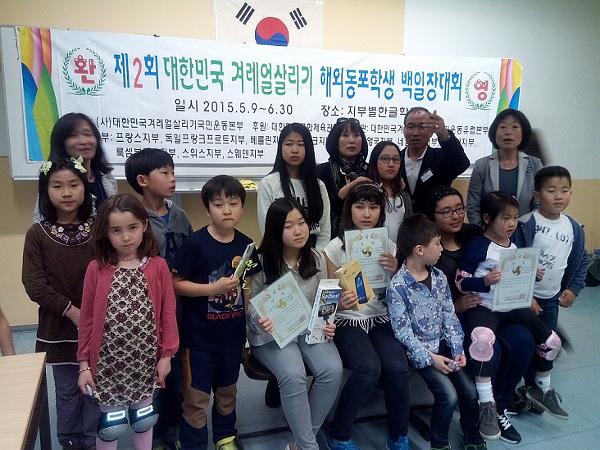 Koreanische Schreibwettbewerb in Bonn